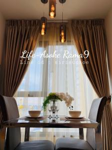เช่าคอนโดพระราม 9 เพชรบุรีตัดใหม่ RCA : Life-Asoke Rama9 ห้องสวย ให้เช่า 15,000 บาท/เดือน