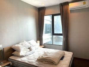 For RentCondoSukhumvit, Asoke, Thonglor : For Rent C Ekkamai Unit 888/485 (2918)