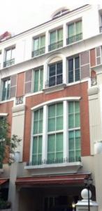 ขายทาวน์เฮ้าส์/ทาวน์โฮมสุขุมวิท อโศก ทองหล่อ : LBH0250 ขายทาวน์เฮ้าส์ 4 ชั้นครึ่งบ้านกลางกรุง บริทติช ทาวน์ ทองหล่อ ใกล้ BTS ทองหล่อ