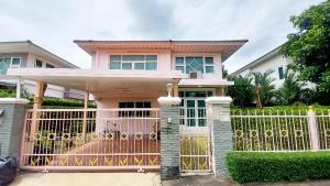ขายบ้านเกษตรศาสตร์ รัชโยธิน : ขายบ้านเดี่ยว ศุภาลัย พรีมา วิลล่า พหลโยธิน50