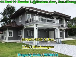 เช่าบ้านระยอง : Hamlet 1 Eastern Star Golf Course @Ban Chang For Rent