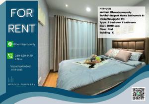 เช่าคอนโดอ่อนนุช อุดมสุข : HTR-0135 แอดไลน์: @hermisproperty ว่างให้เช่า Regent Home Sukhumvit 81