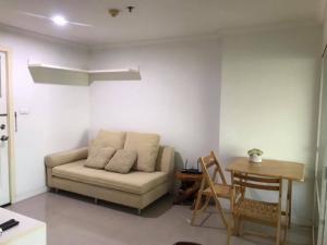 เช่าคอนโดพระราม 9 เพชรบุรีตัดใหม่ : 6408-299 ให้เช่า คอนโด รัชดา พระราม9 MRTพระราม9 Lumpini Place Rama 9-Ratchada 1 ห้องนอน