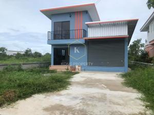เช่าโฮมออฟฟิศราษฎร์บูรณะ สุขสวัสดิ์ : ขาย ให้เช่าโฮมออฟฟิศ พร้อมโกดังเก็บสินค้า ประชาอุทิศ 90 อ.พระสมุทรเจดีย์ สมุทรปราการ home office for Sale rent with warehouses, Pracha Uthit 90, Phra Samut Chedi District, Samut Prakan