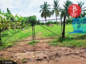 ขายที่ดินอุดรธานี : ขายที่ดินเปล่า เนื้อที่ 7 ไร่ 1 งาน 64 ตารางวา อำเภอกู่แก้ว จังหวัดอุดรธานี