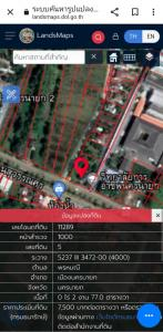 For SaleLandNakhon Nayok : Land for sale, beautiful condition, reclamation, next to Suwannasorn Road, Nakhon Nayok