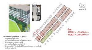 For SaleCondoRangsit, Thammasat, Patumtani : For Sale dCondo Hideaway-Rangsit @Thammasat University, 27.46 sq.m Studio 6th floor Garden View, Fully furnished