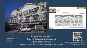 ขายทาวน์เฮ้าส์/ทาวน์โฮมพัฒนาการ ศรีนครินทร์ : 🔥URGENT🔥 Home Office For Sale/Rent (The Royal Monaco) 3Bedroom Pls. Contact Miss Noon Call 0645542655