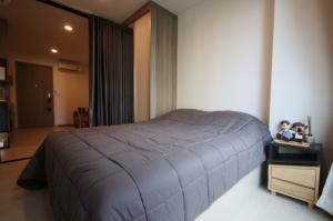 เช่าคอนโดวิภาวดี ดอนเมือง หลักสี่ : เช่าด่วน !! ห้องแต่งสวยมาก ห้องกว้าง Knightsbridge Phaholyothin - Interchange