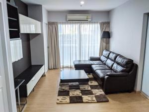 เช่าคอนโดลาดพร้าว เซ็นทรัลลาดพร้าว : เช่าด่วน !! ห้องแต่งสวยมาก ห้องกว้าง Sym Vibha - Ladprao