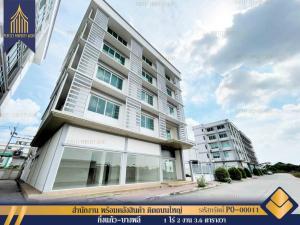 ขายสำนักงานลาดกระบัง สุวรรณภูมิ : คลังสินค้า โกดัง 2 ชั้น พร้อมออฟฟิศ สำนักงาน 5 ชั้น ติดถนน กิ่งแก้ว-บางพลี บางนาตราด Warehouse with 5-floor-office building for sale on King Keaw, Bangna road