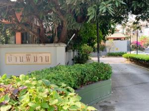 "For RentHousePattanakan, Srinakarin : House for rent, ""Phiman Village"", 3 floors, opposite Suan Luang Rama IX."