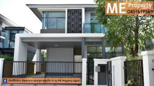 For SaleHousePattanakan, Srinakarin : Detached house 2 Floors  Setthasiri-Pattanakarn 20 mins to Thonglor