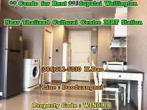 เช่าคอนโดรัชดา ห้วยขวาง : Supalai Wellington Condo for Rent Near MRT, Bangkok