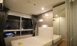 เช่าคอนโดพระราม 9 เพชรบุรีตัดใหม่ : ลุมพินีปารค์ พระราม9 รัชดา อาคาร A ให้เช่า ห้องแต่งสวย ชั้น22 มีเครื่องซักผ้า พร้อมอยู่ 1 พฤศจิกายน