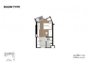 ขายดาวน์คอนโดพระราม 9 เพชรบุรีตัดใหม่ RCA : ขายดาวน์ โครงเดอะทรีพัฒนาการเอกมัย ชั้น 6 ห้อง 0602 ราคาดี ตำแหน่งสวย
