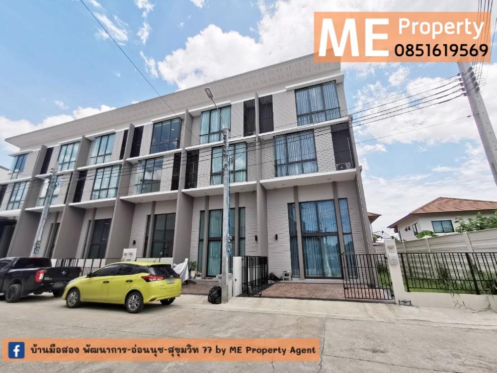 For SaleTownhousePattanakan, Srinakarin : Sell TownhouseCorner  3.5 Floors Luxury Patio Pattanakarn 32 - Rama 9 Near Thonglor