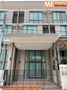 ขายทาวน์เฮ้าส์/ทาวน์โฮมพัฒนาการ ศรีนครินทร์ : ขายด่วน!!!  Modern Townhouse 3.5 ชั้น ใหม่ ไม่เคยอยู่ PATIO พัฒนาการ32 เดินทางสะดวก ใกล้ BTS อ่อนนุช TD13-20