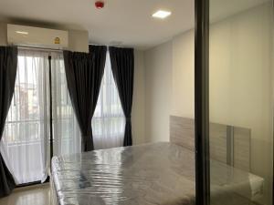 For RentCondoVipawadee, Don Mueang, Lak Si : (H166)Plum Condo Saphanmai Station for rent (Plum Condo Saphanmai Station)