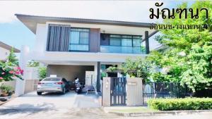 For RentHouseOnnut, Udomsuk : A 3-STOREY DETACHED HOUSE at MANTHANA ONNUT-WONGWAEN 4 VILLAGE for rent, 3BR/3BA