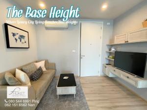 เช่าคอนโดภูเก็ต ป่าตอง : The Base Height Condo For Rent