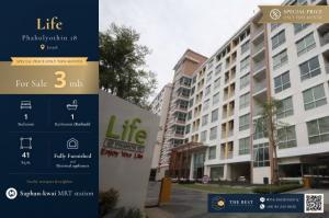 For SaleCondoSapankwai,Jatujak : Cheapest ever ❗️ Life @ Phahon 18, size 41 Sq.m., price only 3 million baht 😱