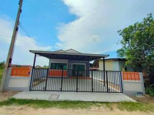 ขายบ้านพัทยา บางแสน ชลบุรี : ขายบ้านเดี่ยวชั้นเดียว หนองตำลึง ขายบ้านใกล้โรงเรียนอีเทคเมืองชลบุรี ใกล้นิคมอมตะนคร ขายบ้านใหม่ พานทอง ชลบุรี