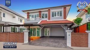 ขายบ้านนวมินทร์ รามอินทรา : ขาย - บ้านมือสองตกแต่งใหม่ ม.คาซ่าวิลล์ วัชรพล-สุขาภิบาล 5 แบรนด์ Q.House เนื้อที่ 50.6 ตร.ว. ฟังก์ชัน 3 ห้องนอน 3 ห้องน้ำ 1 ห้องอเนกประสงค์กว้างขวาง จอดรถได้ 2 คัน Facilities ครบครัน บนทำเลเชื่อมต่อหลายเส้นทาง ถ.รามอินท