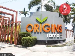 ขายคอนโดพระราม 2 บางขุนเทียน : ขายคอนโดพร้อมผู้เช่า ออริจินส์ พระราม2 (Origins Rama2) บางขุนเทียน กรุงเทพฯ