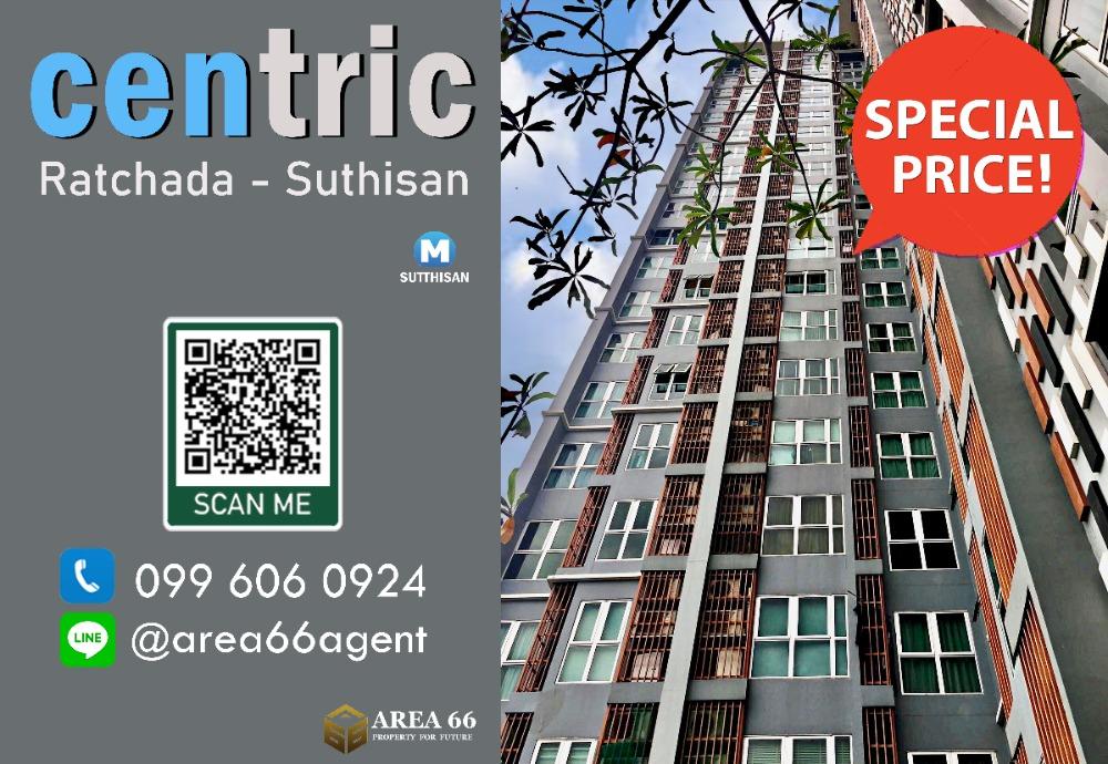 For SaleCondoRatchadapisek, Huaikwang, Suttisan : For Sale Centric Ratchada - Suthisan Nearby MRT Suthisan Station