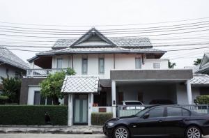 ขายบ้านปิ่นเกล้า จรัญสนิทวงศ์ : ขายบ้านเดี่ยวติดถนน บรมราชชนนี