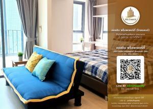 For RentCondoSiam Paragon ,Chulalongkorn,Samyan : For Rent Ideo Q Chula - Samyan🎊Nice room and high floors