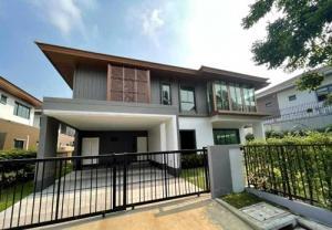 For SaleHouseLadkrabang, Suwannaphum Airport : BS345 House for sale Burasiri Pattanakarn