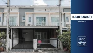 ขายบ้านวิภาวดี ดอนเมือง หลักสี่ : ขาย -ม.เดอะคอนเนค3 ดอนเมือง-วิภาวดี บ้านหลังมุม 27.90 (หน้ากว้าง 6 เมตร) 3 ห้องนอน 4 ห้องน้ำ 2 ที่จอดรถ