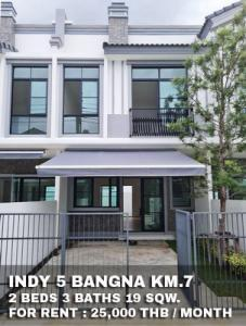 For RentTownhouseBangna, Lasalle, Bearing : FOR RENT INDY 5 BANGNA KM.7 / 2 beds 3 baths / 19 Sqw. **25,000** Brand new townhouse. Modern decorated. VERY CLOSE MEGA BANGNA