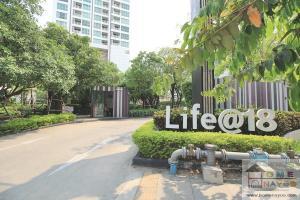 เช่าคอนโดลาดพร้าว เซ็นทรัลลาดพร้าว : Rent : Life@ladprao18 ติด mrt ladprao just only 12,000 thb. Please call : 0953905490