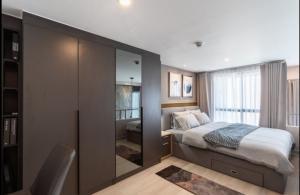 For SaleCondoSathorn, Narathiwat : 💝 Condo for sale Knightsbridge Prime Sathorn 2 bedrooms Duplex 44 sqm 7.4 million 💝