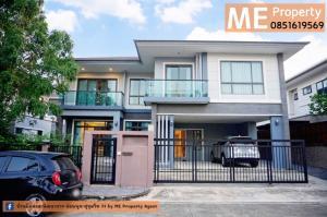 For RentHousePattanakan, Srinakarin : Rental Luxury House The Palm Pattanakarn 38 Fully Furniture Near Thonglor Tel. 085-161-9569 (RBF11-71)