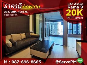 For RentCondoRama9, RCA, Petchaburi : 🔥🔥Hot Price 🔥🔥2 Bed 2 Bath High Fl 20+ Good Location MRT Rama 9 350 m. at Life Asoke - Rama 9 at Life Asoke - Rama 9 Condo / Condo For Rent