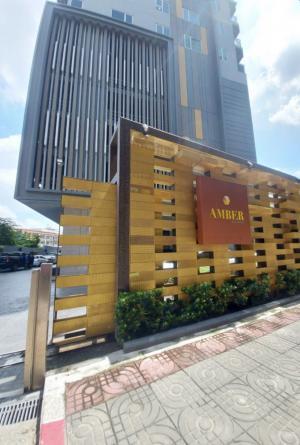 ขายคอนโดบางซื่อ วงศ์สว่าง เตาปูน : 🔥🔥 HOT DEAL 🔥🎉 #CONDO AMBER  BY  EASTERN STAR🏢คอนโดแอมเบอร์ ย่านนนทบุรี🏬🎯(สถานที่ตั้ง)  ถนนกรุงเทพฯ-นนท์  ใกล้สถานี MRT แยกติวานนท์    🎯ลักษณะเด่น  ชั้น 20 / วิวเมืองสวย  เฟอร์นิเจอร์ครบครัน ขนาดพื้นที่ห้องตอบโจทย์การพักผ่อน