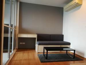 For RentCondoOnnut, Udomsuk : Sell/rent the base sukhumvit77 1 bedroom near BTS On Nut.