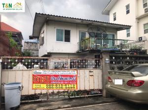 ขายบ้านโชคชัย4 ลาดพร้าว71 : ขาย บ้านเดี่ยว วัฒนานิเวศน์ ลาดพร้าว 48