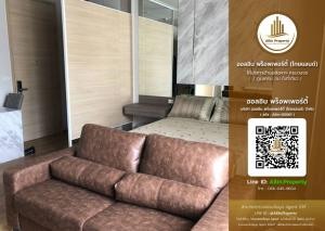 For RentCondoSukhumvit, Asoke, Thonglor : For Rent Park Origin Phrom Phong - Park 24💥ully furniture and electrical appliances, high floor, Fully facilities