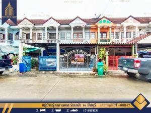 ขายทาวน์เฮ้าส์/ทาวน์โฮมมีนบุรี-ร่มเกล้า : ทาวน์เฮ้าส์ หมู่บ้านรุ่งนภาเพลส ร่มเกล้า 16 มีนบุรี