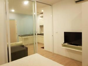 For RentCondoPattanakan, Srinakarin : (H180)Urgent!! Condo for rent LOW RISE, SUITE room, the whole project, only 360 UNITS, peaceful, shady atmosphere, not crowded. Emphasis on living for a good quality of life