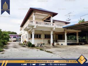 ขายบ้านพัทยา บางแสน ชลบุรี : บ้านเขาสามมุก ติดทะเลบางแสน 553 วา มีพื้นที่เยอะ แสนสุข ชลบุรี