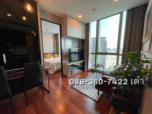 เช่าคอนโดราชเทวี พญาไท : ด่วน Wish Signature Midtown Siam 1ห้องนอน 1ห้องน้ำ * Private Lift *