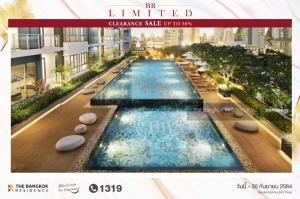 For SaleCondoWongwianyai, Charoennakor : Best Price!! Supalai Premier Charoennakorn @4.38MB - Large Room North Condo for Sale Near BTS Krung Thonburi