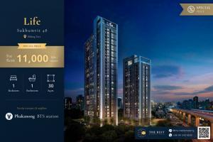 For RentCondoOnnut, Udomsuk : 🔥 Best price at this moment, Life Sukhumvit 48 1 bedroom price 11,000 baht/month ❗️