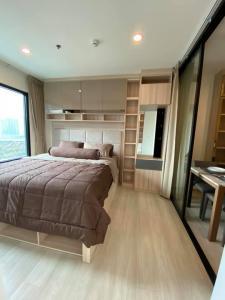 เช่าคอนโดพระราม 9 เพชรบุรีตัดใหม่ RCA : Life Asoke ห้องใหม่ ชั้น12 ตกแต่งสวย ห้องกว้าง พร้อมอยู่ ใจกลางอโศก 🔥 For Rent 🔥